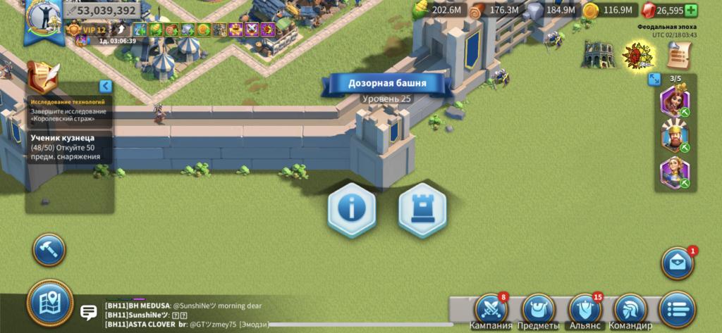 дозорная башня rise of kingdoms